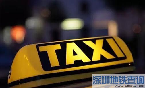 深圳网约车监管平台上线网址多少? 驾驶员和车辆资格可网上办理