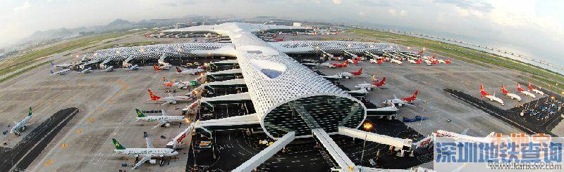 深圳春运高峰坐飞机需要提前2小时到