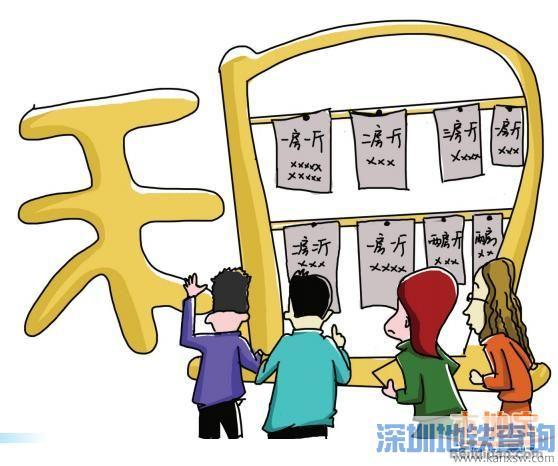 年后深圳房租又涨了?房东解释为啥涨房租