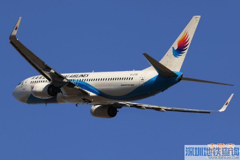 东海航空开通深圳乌鲁木齐航线 每天1班