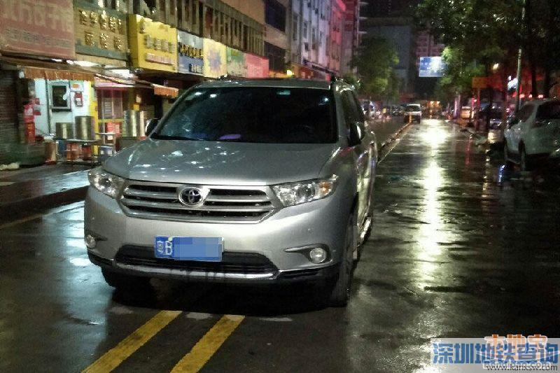深圳这6种地方停车罚1000 附违停处罚规定