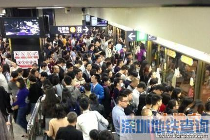 深圳地铁3号线18日起发车速度会更快 早晚高峰期