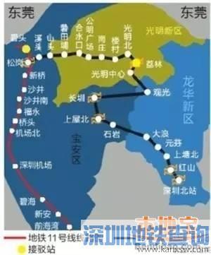 深圳地铁6、11号线确定对接东莞1、3号线