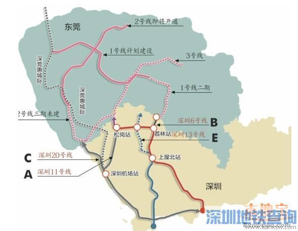 深圳地铁11号线、6号线将对接东莞地铁3号线、1号线