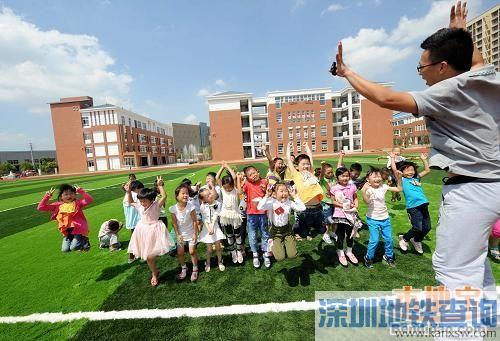 深云村配套学校预计2016建成 届时可提供学位1680个