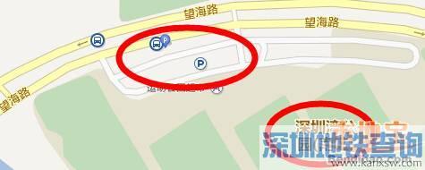 深圳湾运动公园停车场停车指南+收费标准