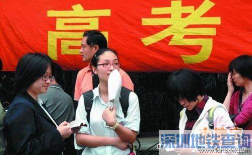 广东高考二本AB批次合并 志愿数新增3个