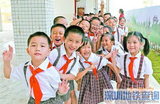 深圳学位申请3月底启动 继续实施就近免试积分入学政策