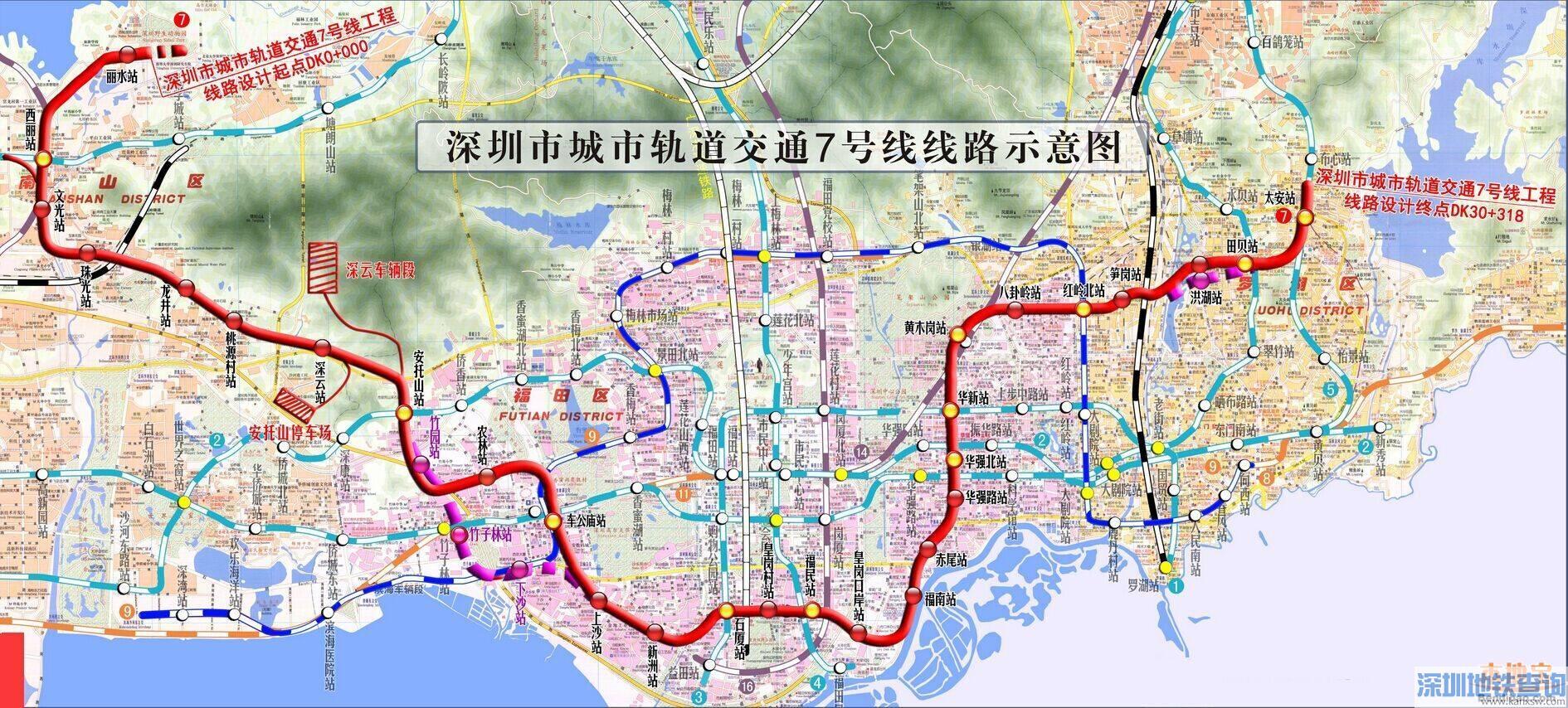 深圳地铁7号线线路图 深圳地铁七号线线路图