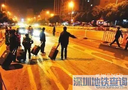 深圳年初五迎来春节返程高峰 地铁运营延迟至24时