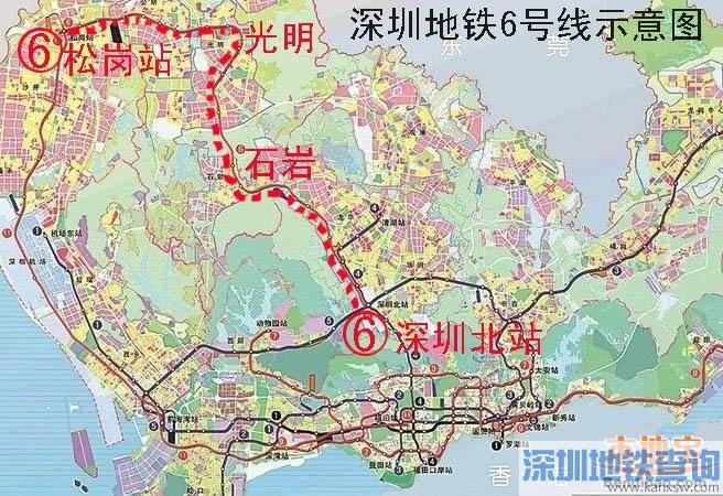 深圳地铁6号线主体工程正式开建