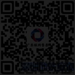 广东联网售票开始售2016清明节汽车票啦
