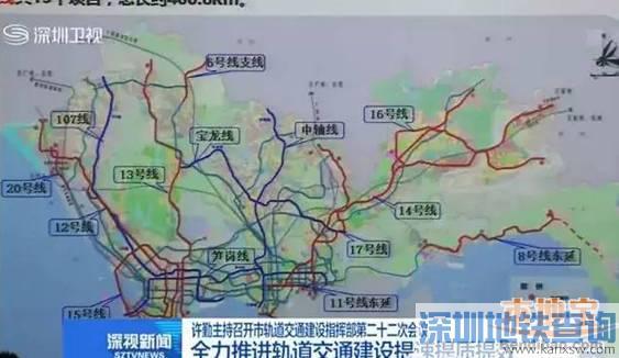 深圳地铁轨道四期最新消息:投130亿建轨道交通