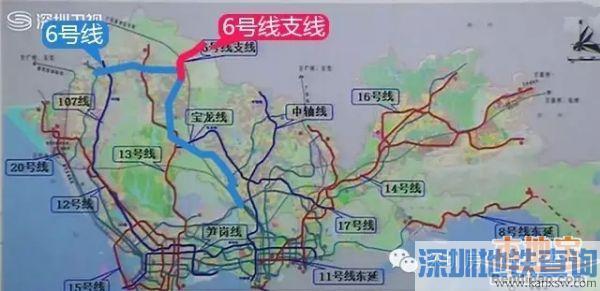 深圳地铁四期方案出炉!地铁最新15条轨道线路曝光
