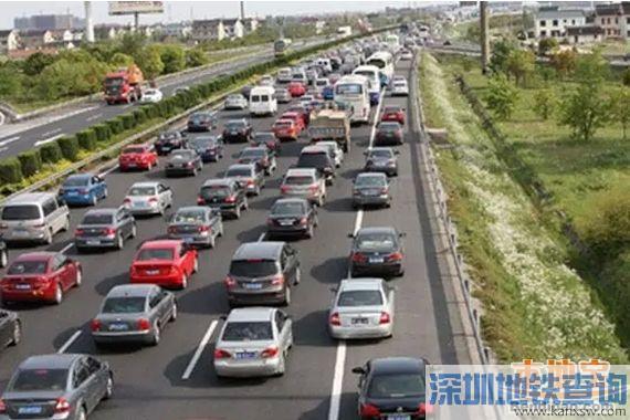 广东国五标准实施方案4月1日执行 深圳现车辆迁出高潮