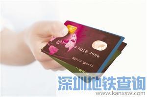 2016银行限卡令来了!银监会:每人每行开借记卡不得超4张