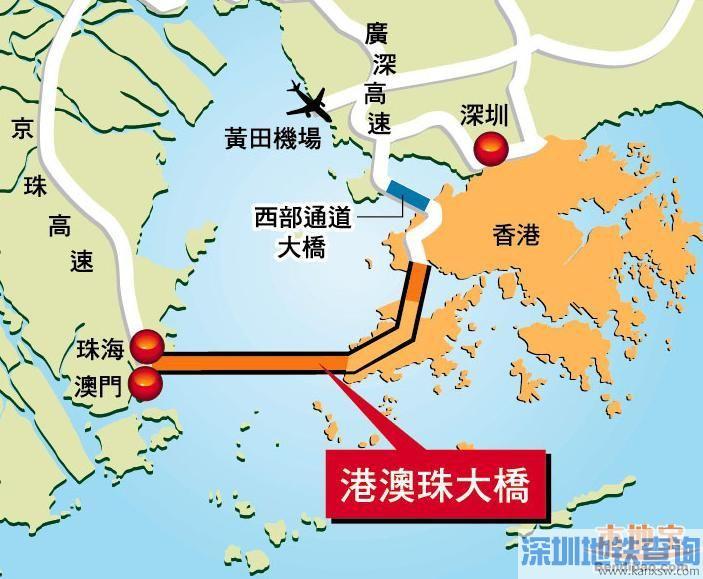 港珠澳大桥规划图(组图)
