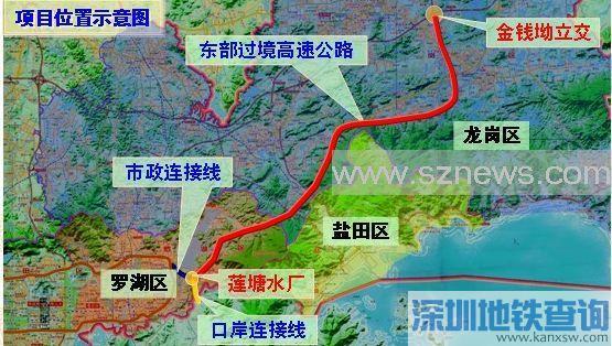深圳东部过境高速或将免费 盘点深圳政府这些年收回的高速公路