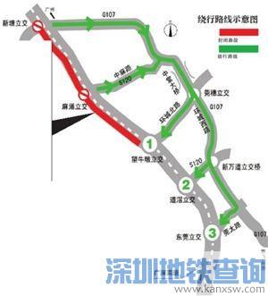 广深高速东莞段川槎大桥维修5个月绕行指南攻略