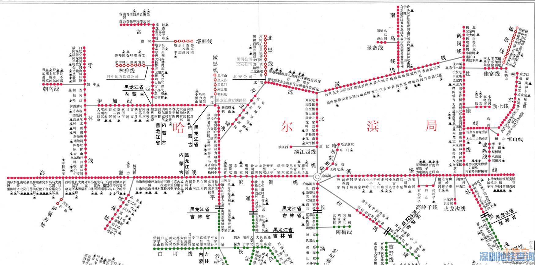 2016哈尔滨铁路局5月调图方案