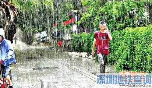 深圳雨天可在地铁借雨伞 附借伞攻略