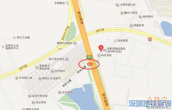 深圳南光高速料坑出入口拥堵有望缓解