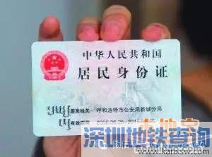 身份证过期了能买火车票、飞机票吗?