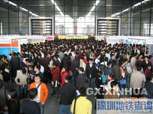 专家建议深圳建人才交易所 定期发布人才价格