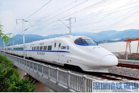 深圳5月铁路调图 福田到深圳北只要8分钟