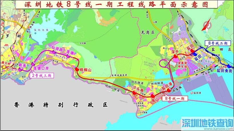 深圳地铁8号线二期(最新消息+站点+线路图)