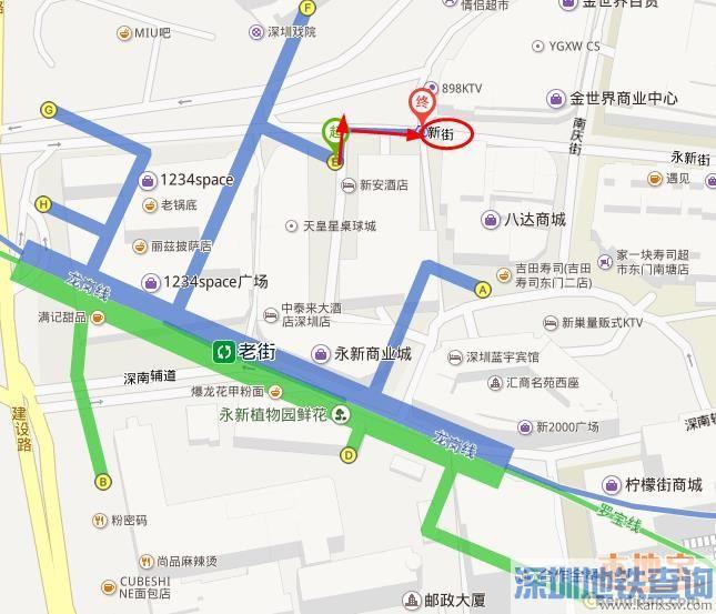 深圳东门步行街交通指南(地址+公交)