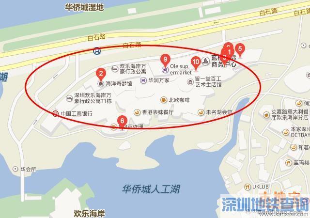 深圳欢乐海岸购物中心怎么去