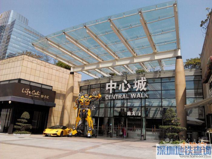 深圳怡景中心城在哪里