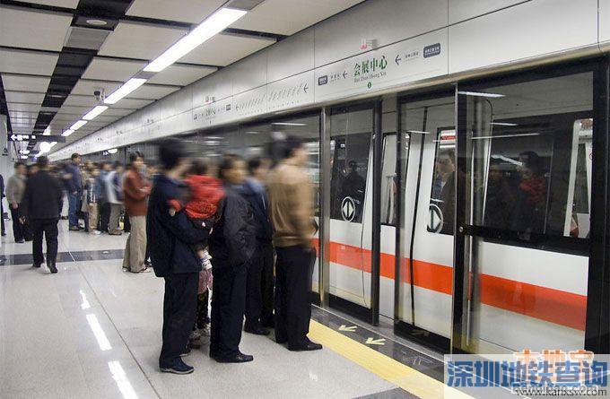 深圳地铁12号线列入地铁四期规划 正在规划编修