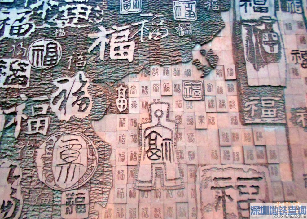 深圳万福广场在哪里