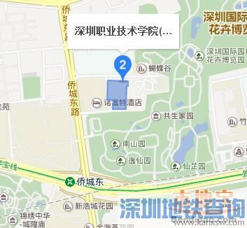 深圳职业技术学院怎么去?地铁直达