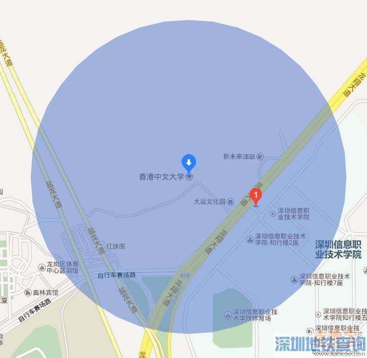 深圳香港中文大学怎么去?地址及交通线路