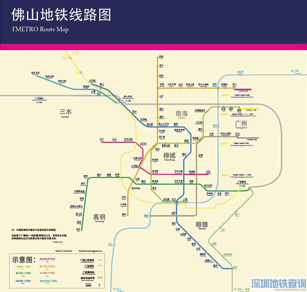 佛山地铁一号线线路图 广佛线 站点介绍