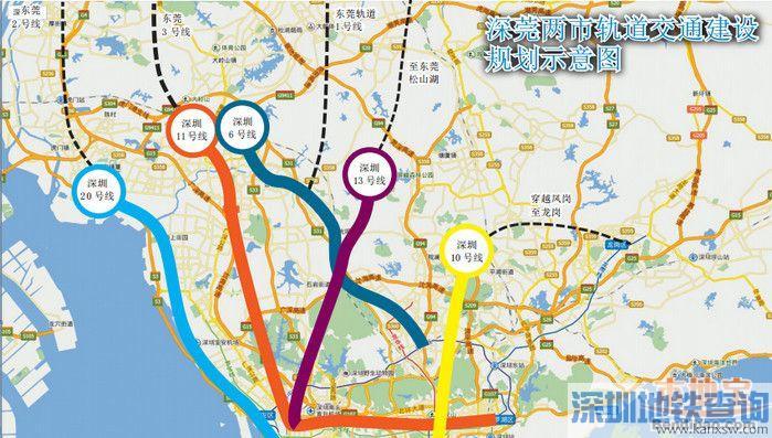 东莞地铁1号线一期获批 东莞地铁一号线线路图21个站点介绍图片