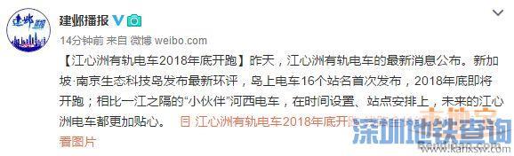 674139934_... 地铁2号线票价表 深圳地铁二号线票价表 - 地铁查询