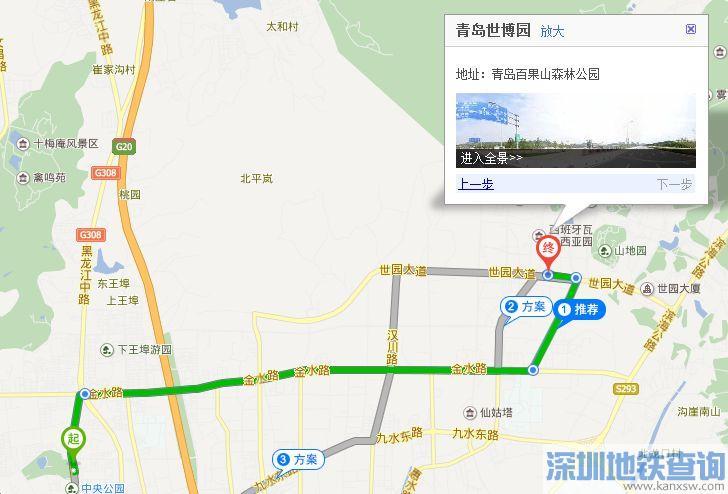 青岛地铁2号线延长线预计规划线路图 站点设置 走向图片
