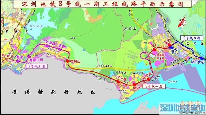深圳地铁8号线一期规划(最新消息+线路图+站点+通车时间)