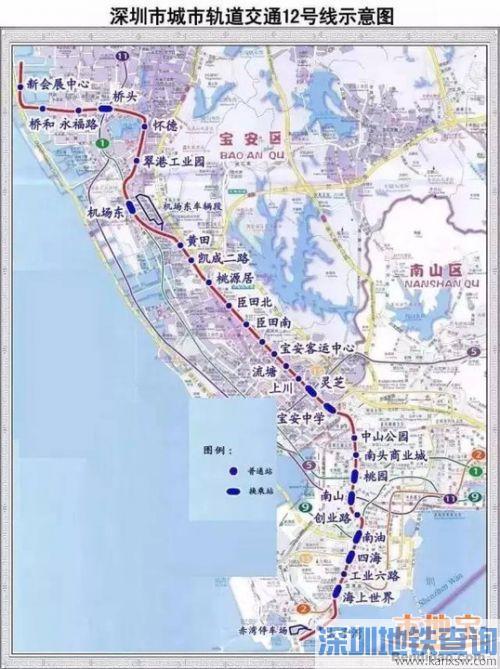 深圳地铁12号线西乡段规划新增两站点