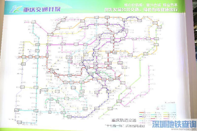 重庆地铁轻轨线路图(十七线一环)