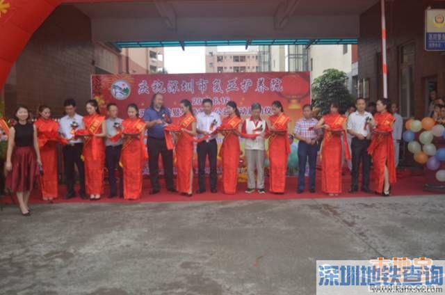 深圳首家医养结合养老院开业 今年500张床位免费