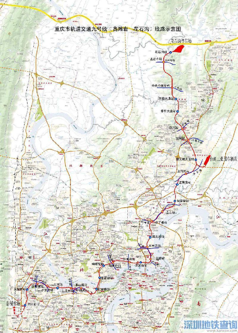 重庆轻轨地铁9号线规划方案 规划线路图