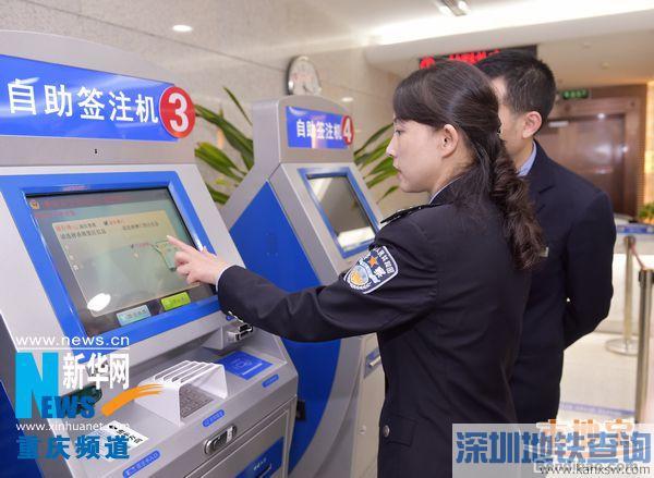深圳可续港澳通行证签注 自助签注机在哪?