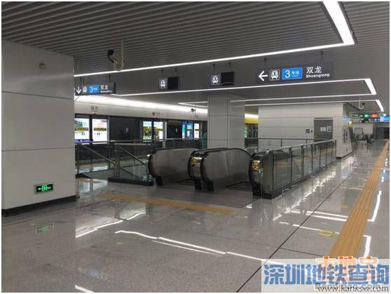 深圳地铁11号线2号线3号线在福田站如何快速换乘?