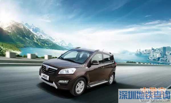 深圳小汽车增量指标申请调整 看最新申请条件