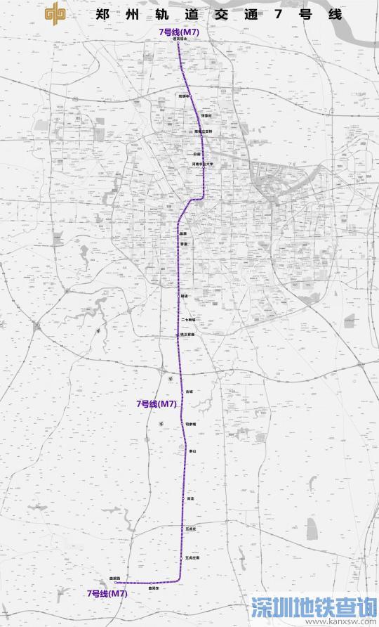 郑州地铁7号线规划线路图